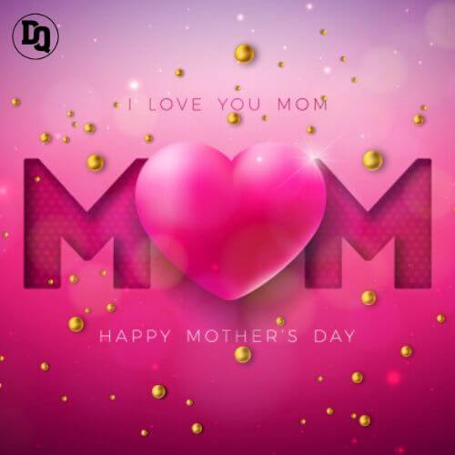 Inspirational Quotes About Mothers Day 2020 by Famous Personalities